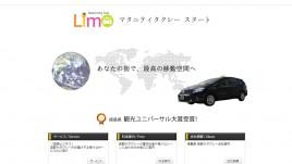 yoshinogawa-taxi