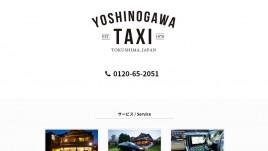 吉野川タクシー